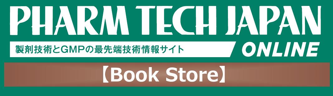 PHARM TECH JAPAN ONLINE